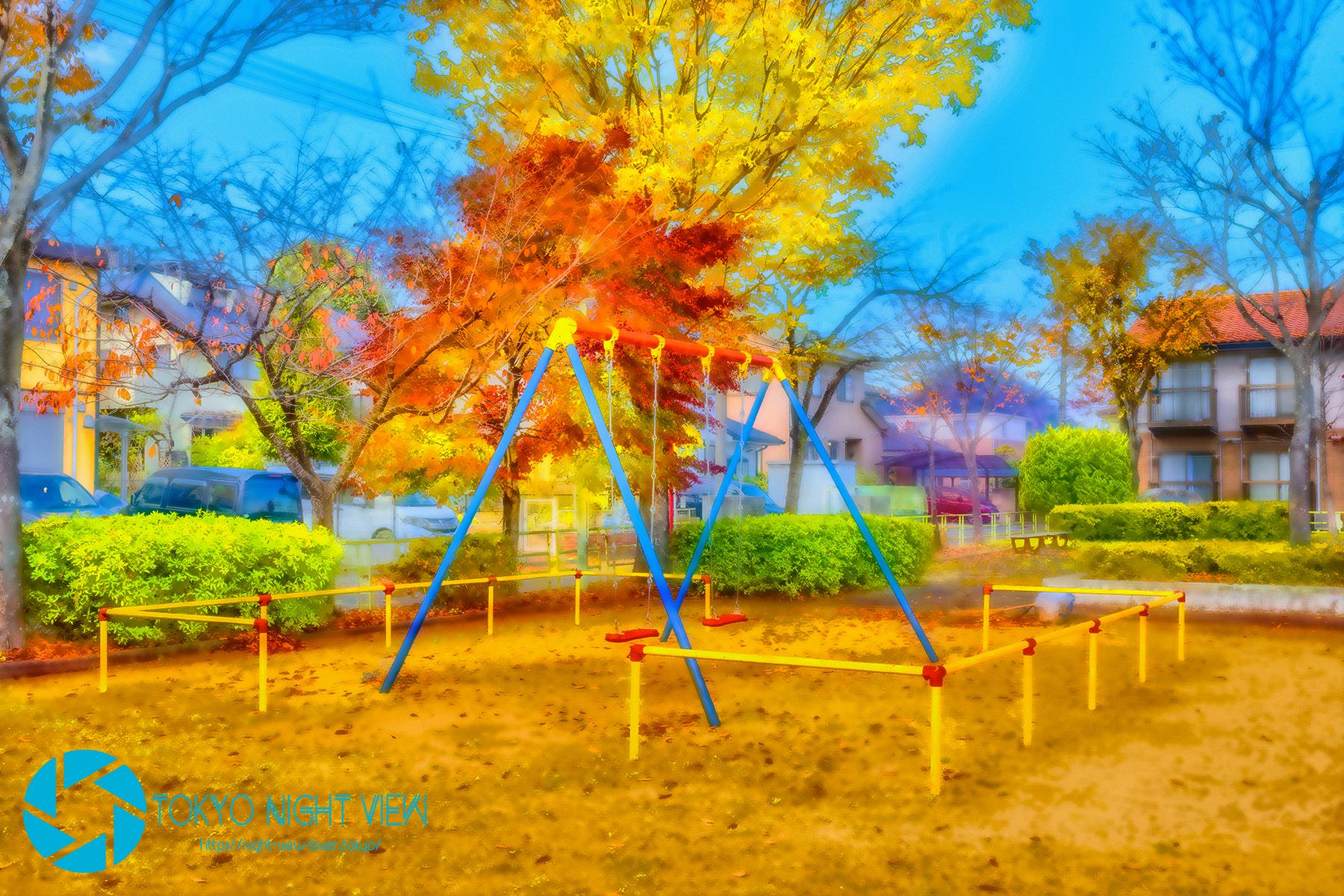 望洋台公園