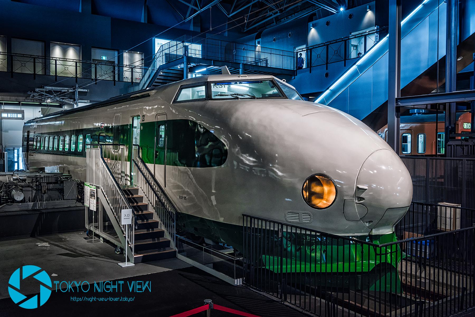 鉄道博物館 200系新幹線