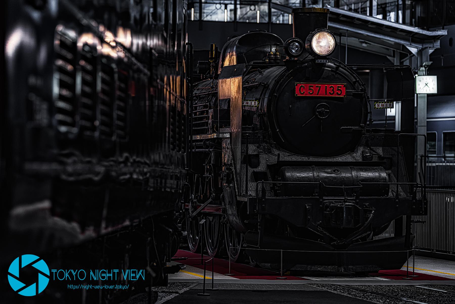 鉄道博物館 C57 135