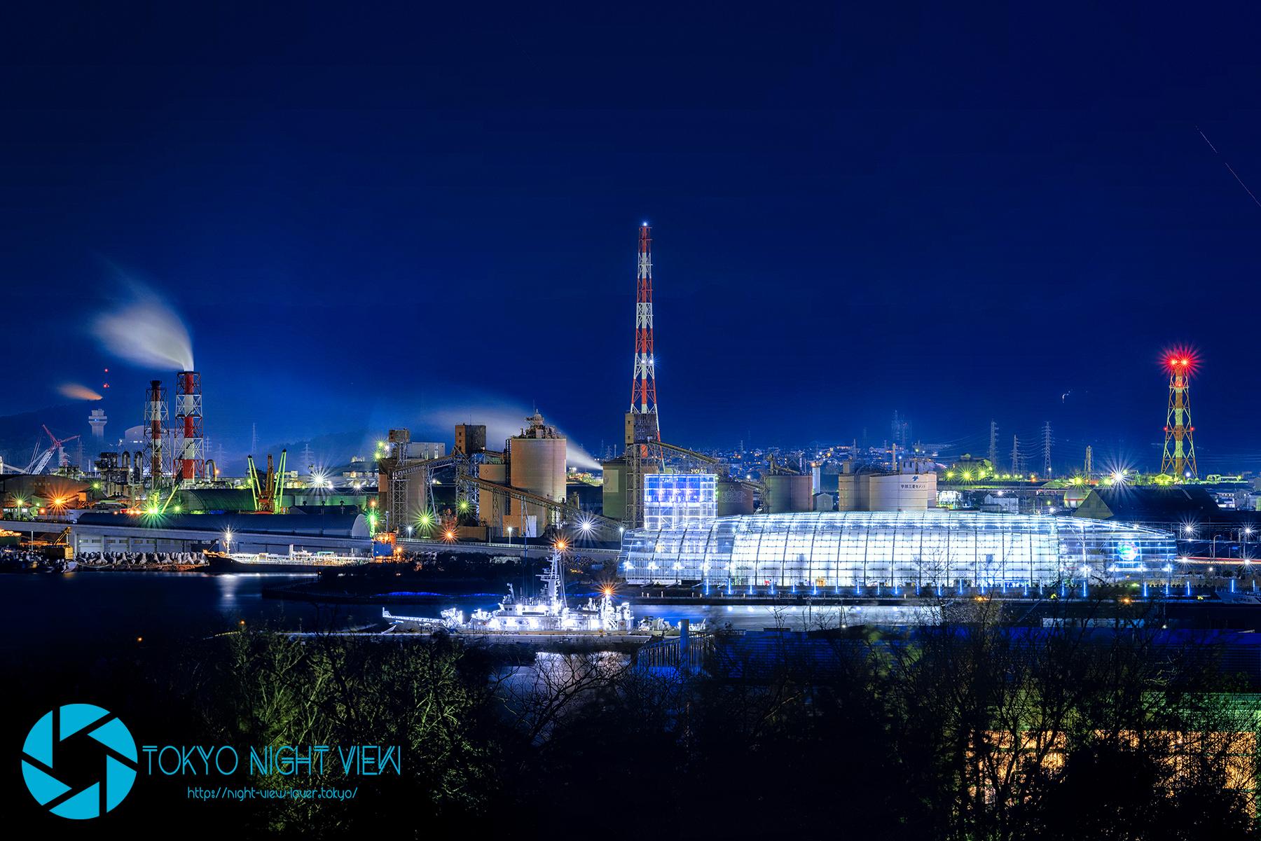 小名浜港&アクアマリンふくしま-Onahama Port&Aquamarine Fukushima
