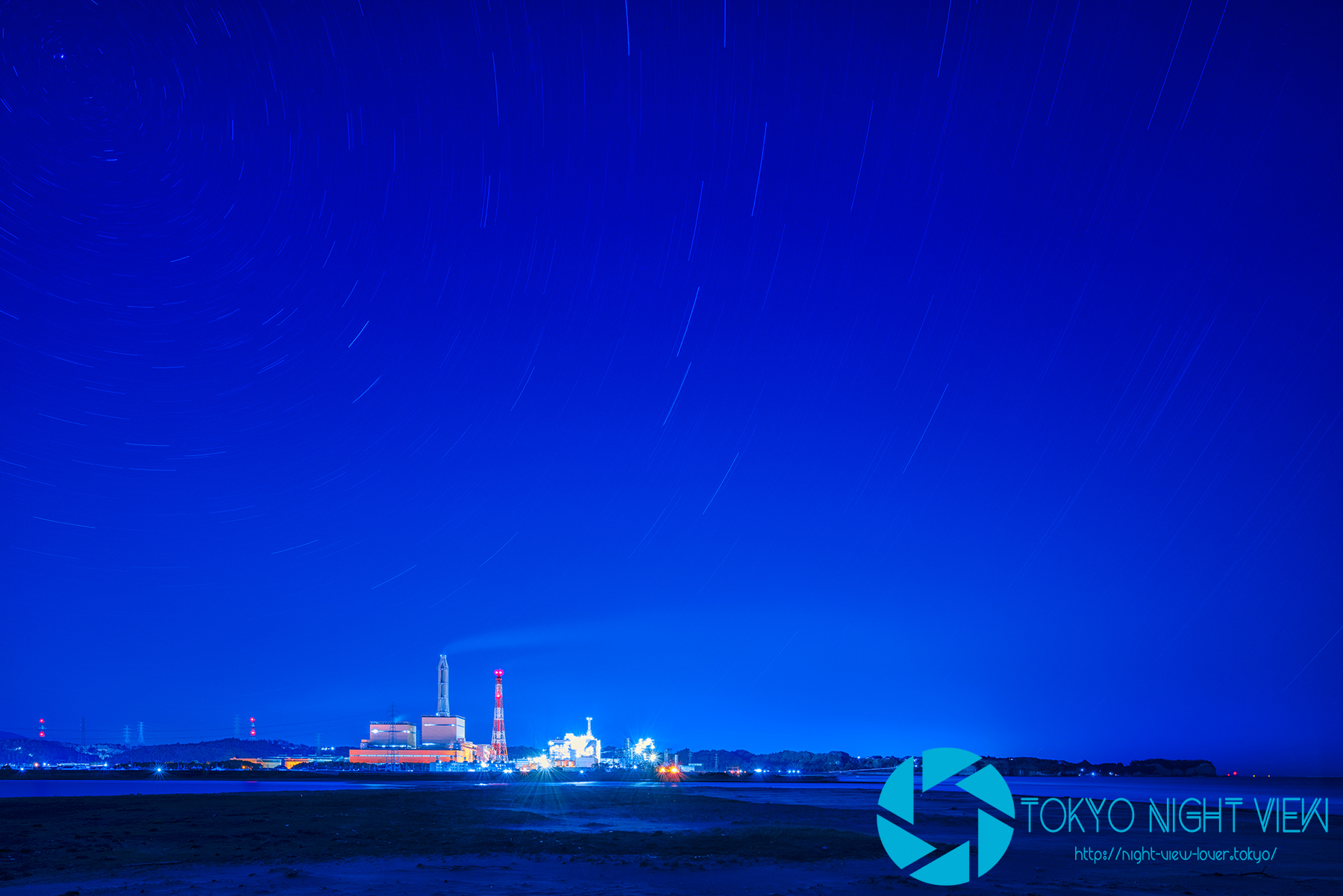 勿来発電所-Nakoso Power Station