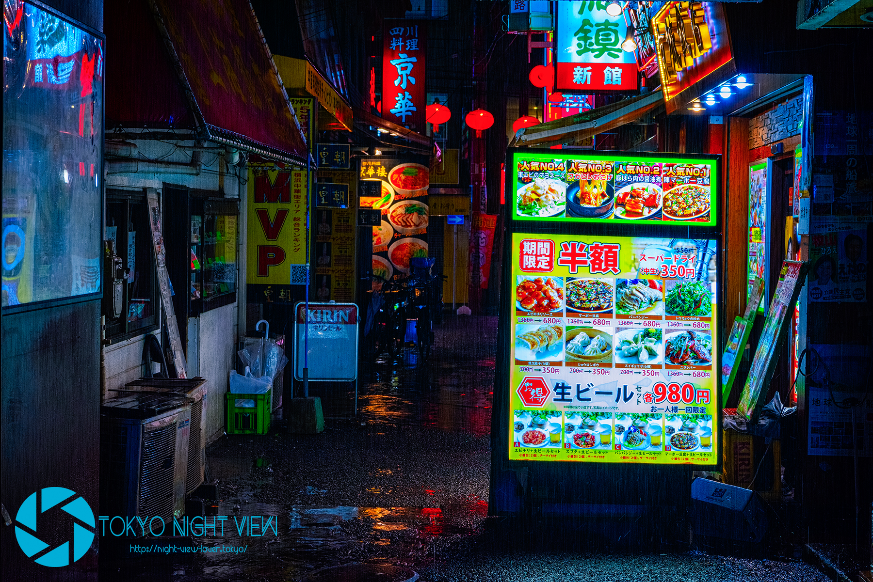雨日-Rainy Day Yokohama Chinatown