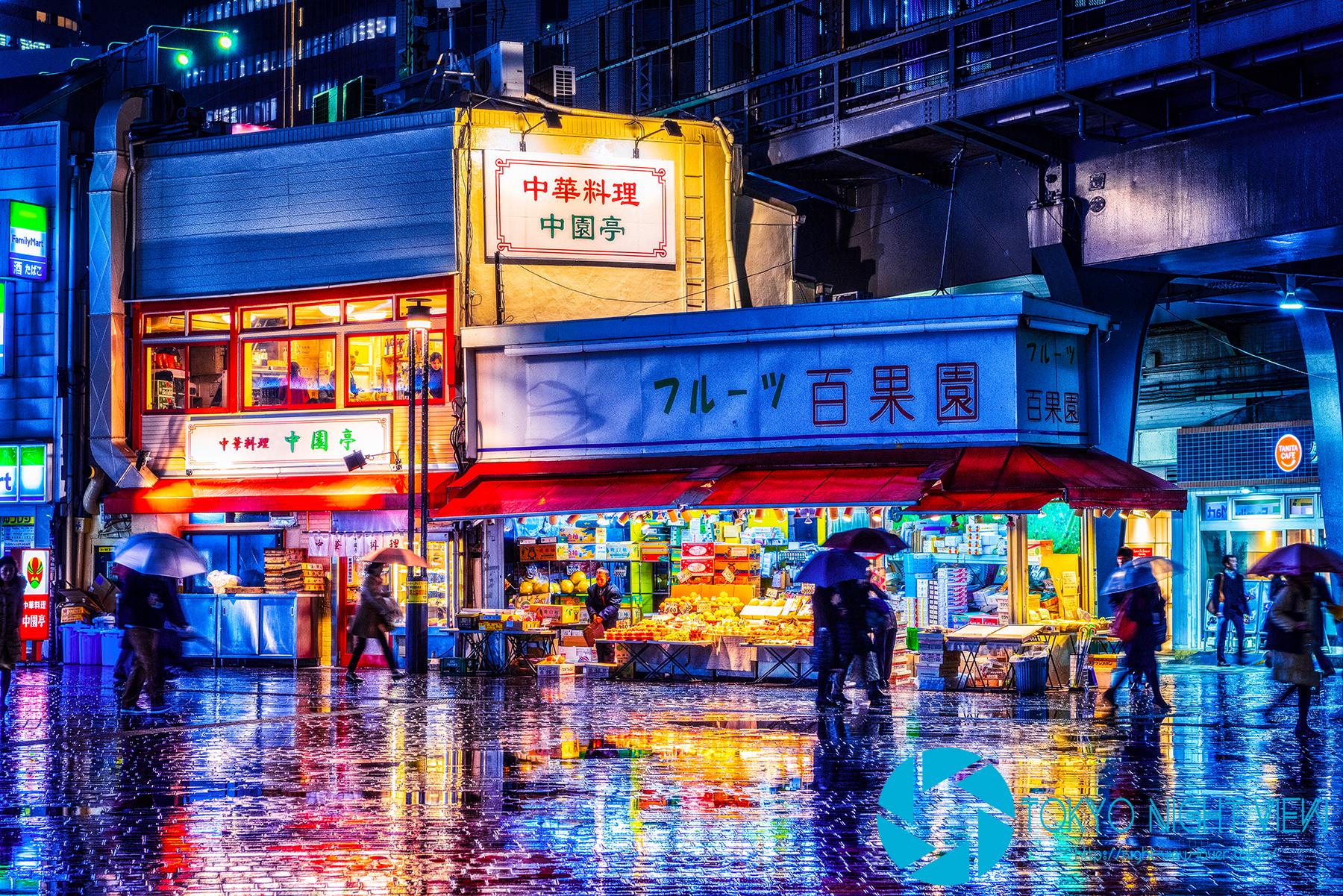 雨日-Rainy Day Tokyo Ginza